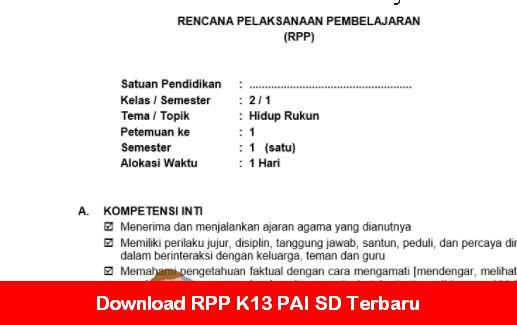 Download RPP K13 PAI SD Terbaru