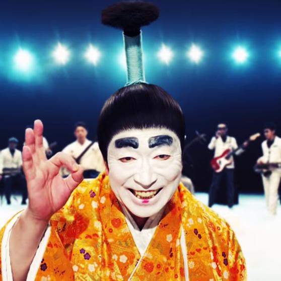 我的人生片段:志村健