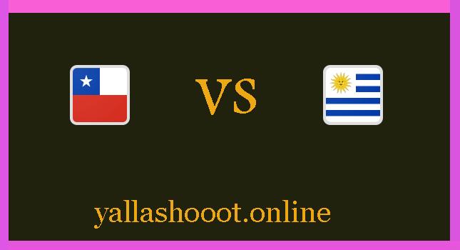 نتيجة مباراة أوروغواي ضد تشيلي يلا شوت اليوم الاثنين 21-6-2021 كوبا أمريكا 2021