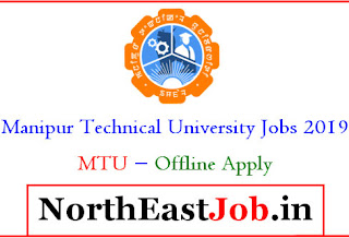Manipur Technical University Recruitment 2019 - Junior Research Fellow
