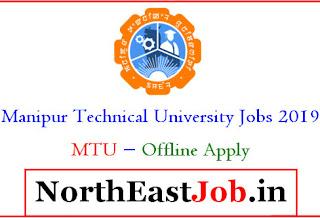 Manipur Technical University Recruitment 2019 - Junior Research Fellow