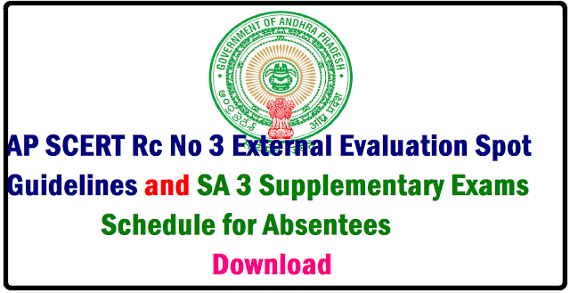 AP SCERT Rc No 3 External Evaluation Spot Guidelines and SA 3 Supplementary Exams Schedule for Absentees| scert-rc-no-3-external-evaluation-spot-guidelines-sa3-supplementary-exams-schedule-for-absentees/2017/04/scert-rc-no-3-external-evaluation-spot-guidelines-sa3-supplementary-exams-schedule-for-absentees.html