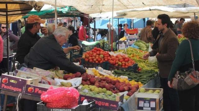 Θεσπρωτιά: Δεν λειτούργησαν οι λαϊκές αγορές στη Θεσπρωτία... Με αλλαγές θα λειτουργήσουν στη συνέχεια...
