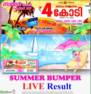 """Kerala Lottery Result; 21-03-2019 """"Summer Bumper"""" Results BR-66"""