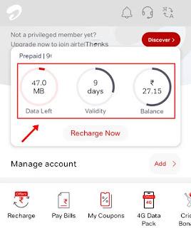 balance info in airtel thanks app