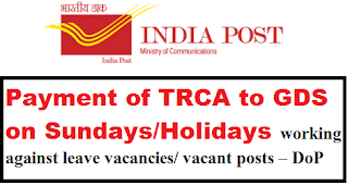 payment-of-trca-to-gds-on-sundays-holidays-om-12-02-2020