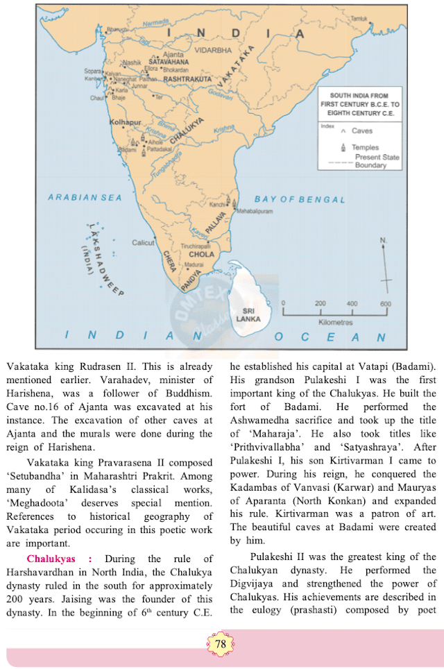 chapter 11 - Kingdoms in South India Balbharati solutions for History 11th Standard Maharashtra State Board