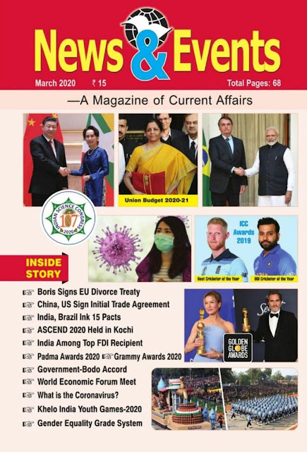 News and Events (March 2020) : For All Competitive Exam Hindi PDF Book