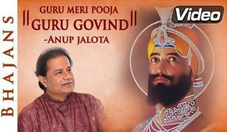 Guru Meri Pooja Lyrics