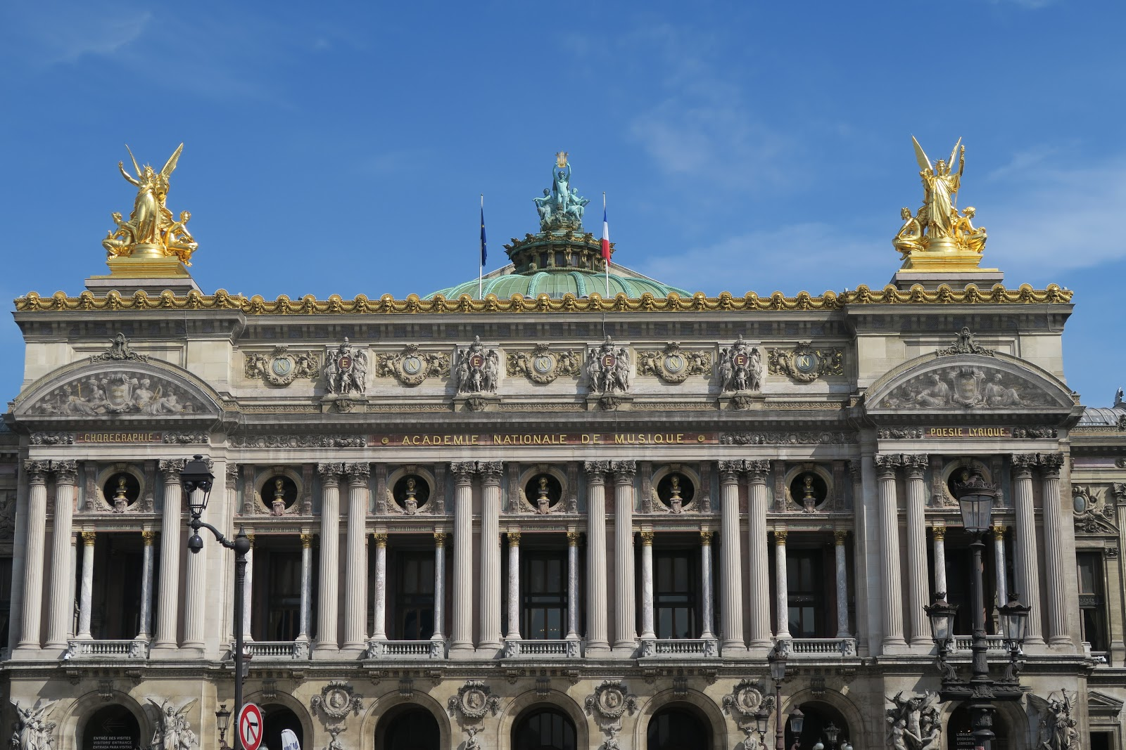 The Paris Opera house from our trip to Paris