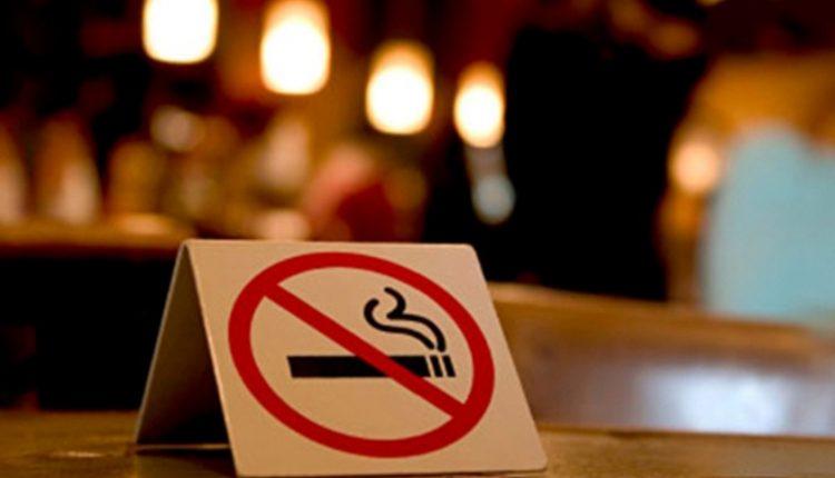 Αντικαπνιστικός νόμος: Πού απαγορεύεται το κάπνισμα – Ολη η λίστα