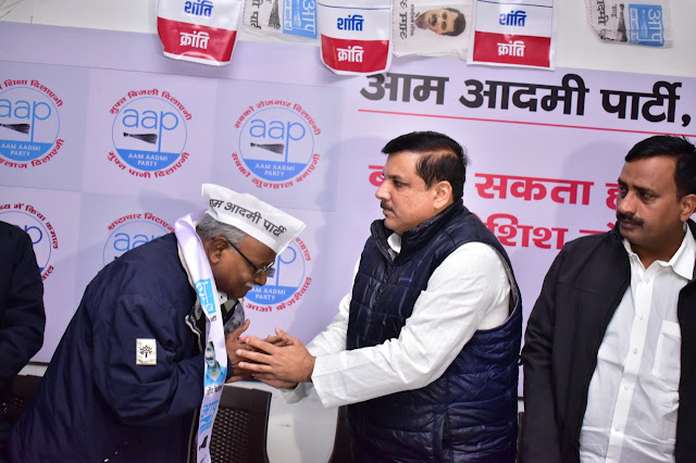 Hmara Dal merged with Aam Aadmi Party