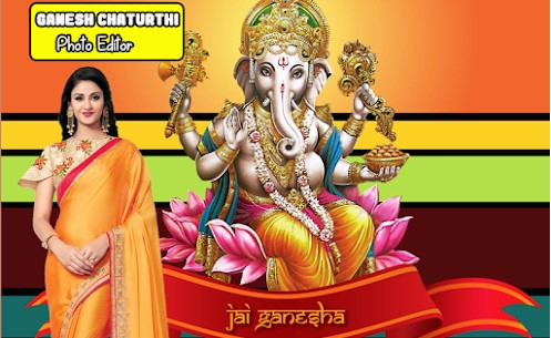 Ganesh Chaturthi Photo Frames 2021
