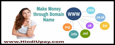 Make money through Domain name