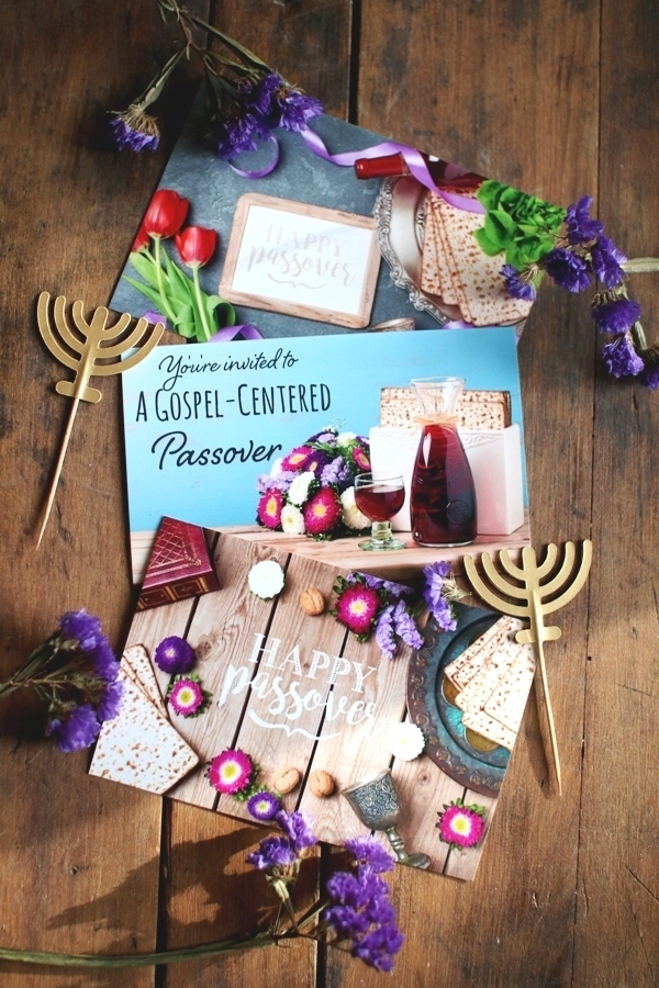 Passover invites and cards giveaway | Land of Honey