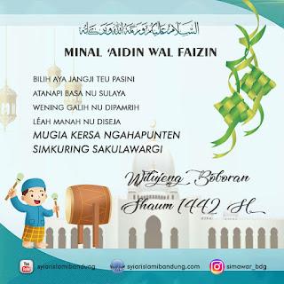 Ucapan Idul Fitri Bahasa Sunda