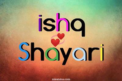 Shayari on ishq