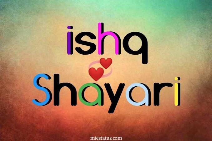 Shayari on ishq, Best Ishq Shayari Hindi - इश्क़ शायरी हिंदी