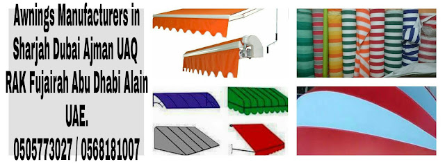 Awnings Manufacturers and Suppliers One of the Best Company in all UAE and GCC.