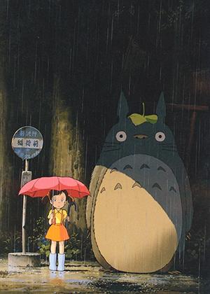 Mi vecino Totoro [Película] [HDL] 510MB [Sub Español/Latino] [MEGA]