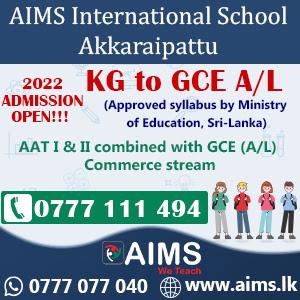 www.aims.lk
