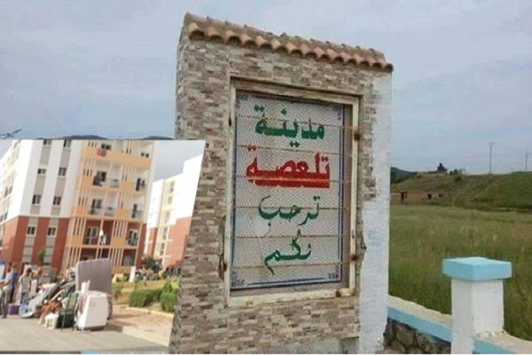 20 عائلة تواجه مصير مجهول وتطالب بسكناتها ببلدية تلعصة