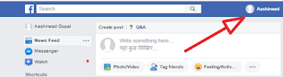 how to block someone on Facebook | In Few Steps