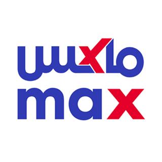 maxfashion- jumia- maxstores