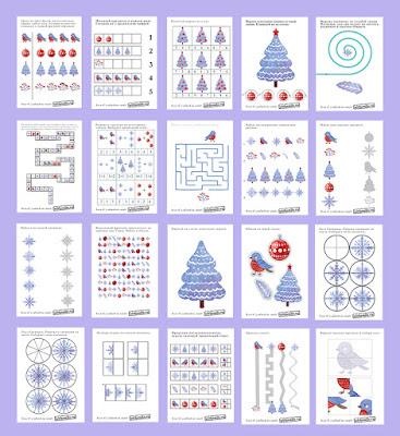 Новогодние развивающие задания и письмо Деду Морозу бесплатно скачать и распечатать для занятий с детьми. Free Christmas Printable Worksheets