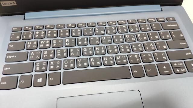 Lenovo ideapad 120S 14吋輕薄筆記型電腦, 簡報外出, 牛仔藍獨特品味 - 11