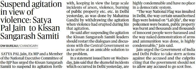 Suspend agitation in view of violence : Satya Pal Jain to Kissan Sangarsh Samiti