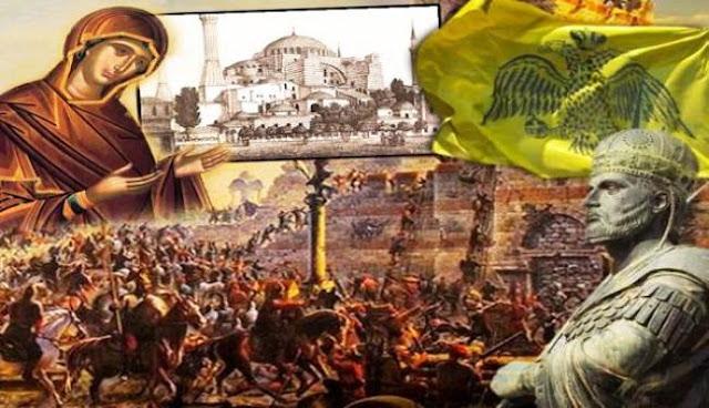 Τι απέγινε η Αγία Τράπεζα της Αγίας Σοφίας όταν η Βασιλεύουσα έπεσε στα χέρια των Οθωμανών