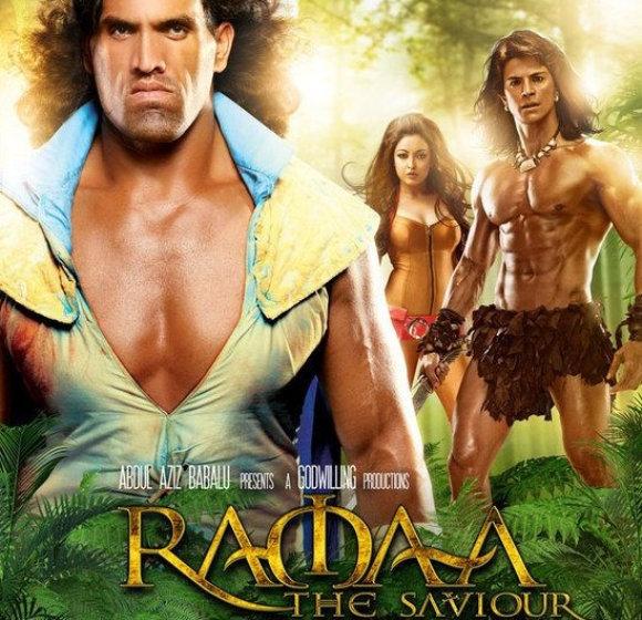 Ramaa The Saviour Movie Exclusive Gallery