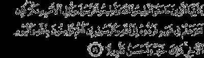 Surah An-Nisa' ayat 59