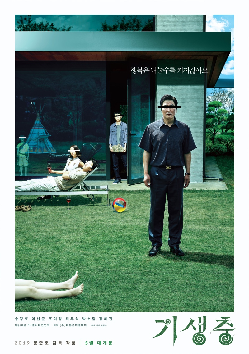 Sinopsis Parasite / Gisaengchoong / 기생충 (2019) - Film Korea Selatan
