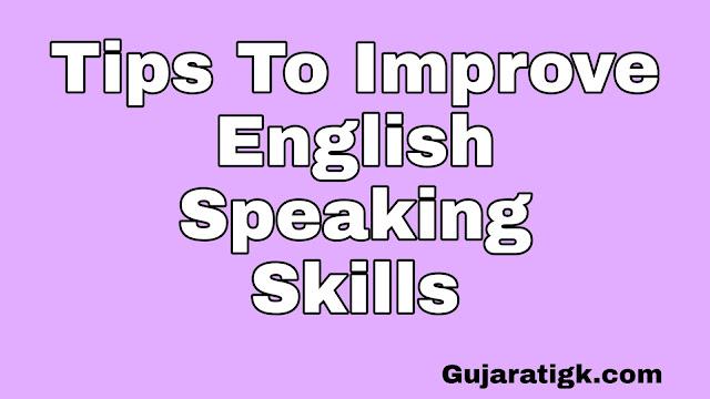Improve English Speaking Skills