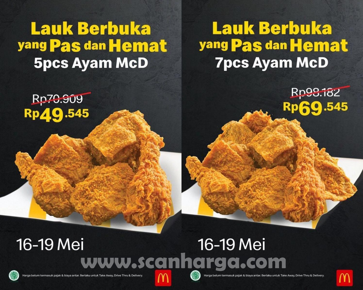 Promo McDonalds Paket 5 pcs Ayam McD Rp 49.545 Berlaku 16 - 19 Mei 2020