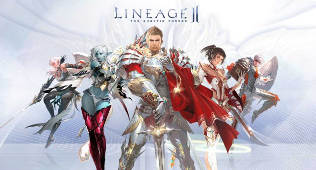 Lineage 2 Adena Hack - Free Cheat and Guide 2017 | Onhax Game