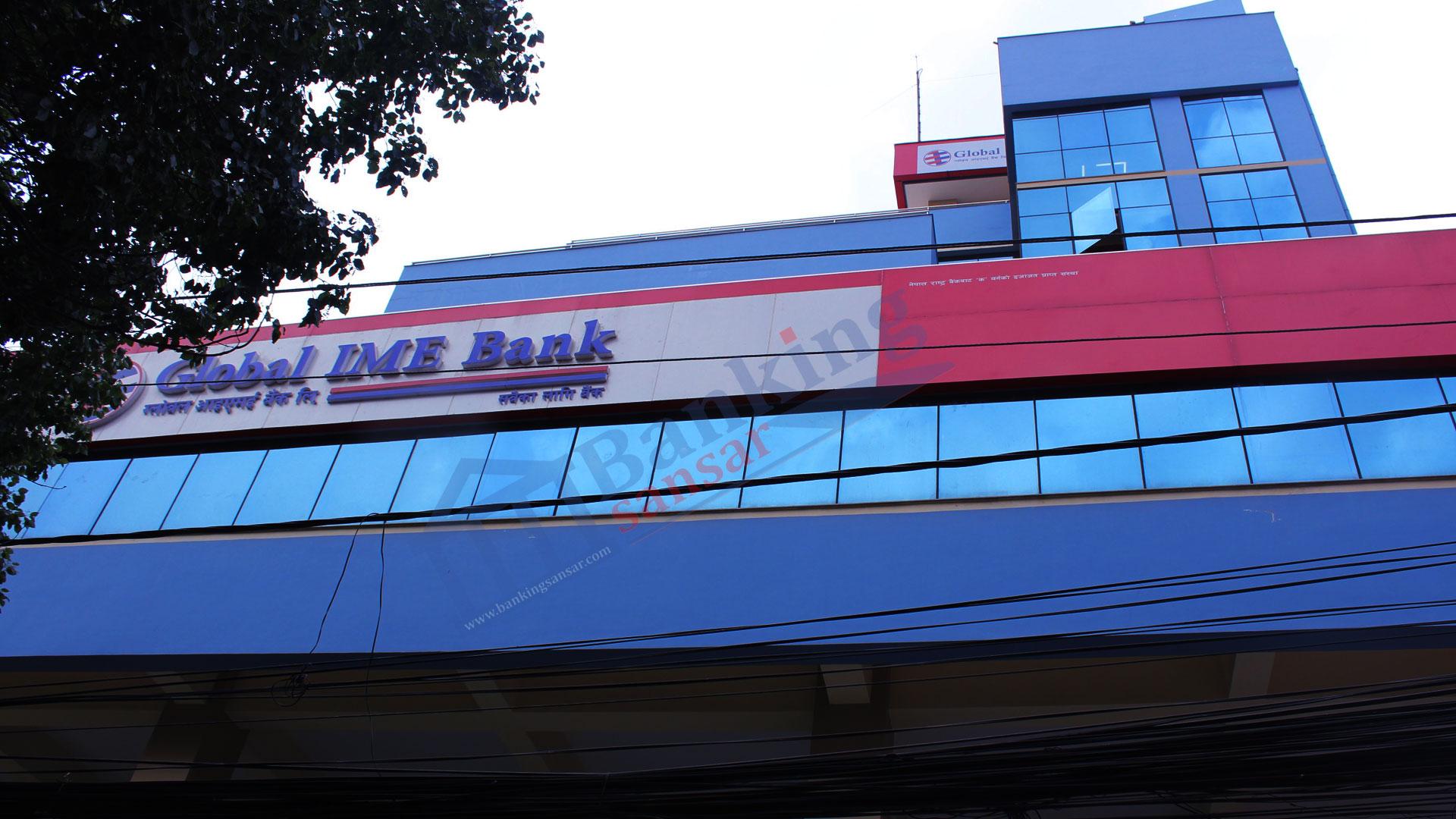 Globa IME Bank