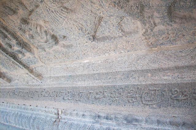 Sriperumbudur Ramanujar Temple Tamil Inscriptions
