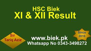 HSC Biek XI & XII Result www.biek.pk