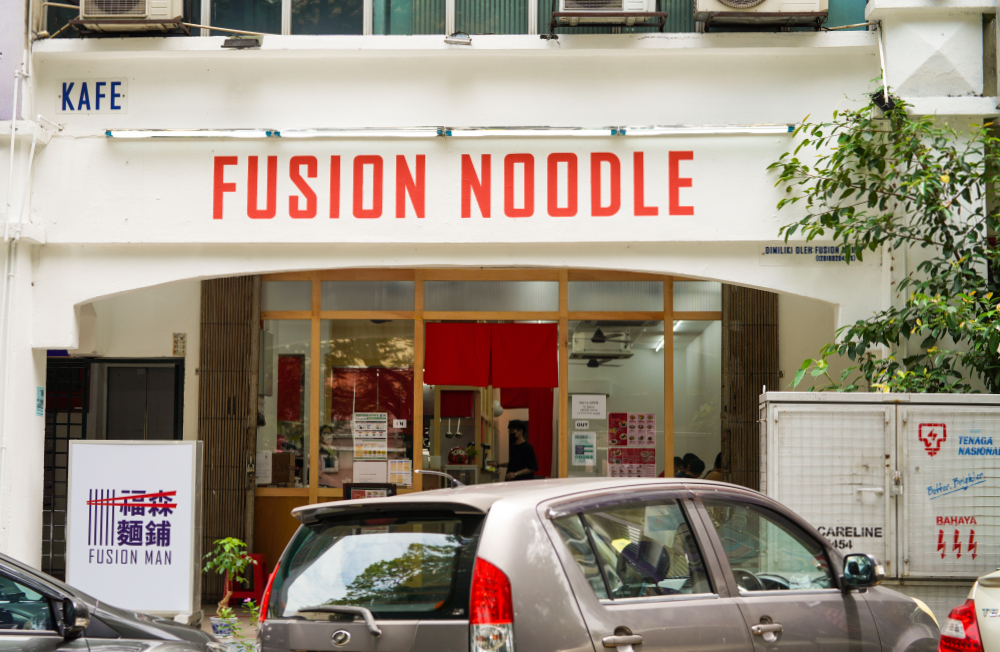 fusion man noodle, kuchai lama