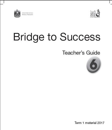 كتاب دليل المعلم لمادة اللغة الانجليزية الصف السادس الفصل الاول 2017 2018
