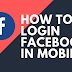 Facebook Phone Login