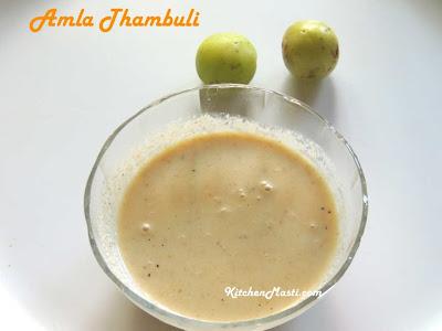 Amla Tambli