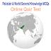 Pakistan General Knowledge MCQs Online Quiz Test