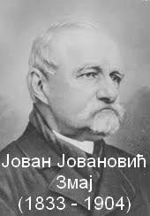 Јован Јовановић Змај | ВИДОВ-ДАН