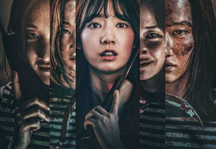 The Call (2020) | Netflix Korean Movie Review