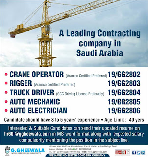Gulfwalkin for Saudi Arabia text image