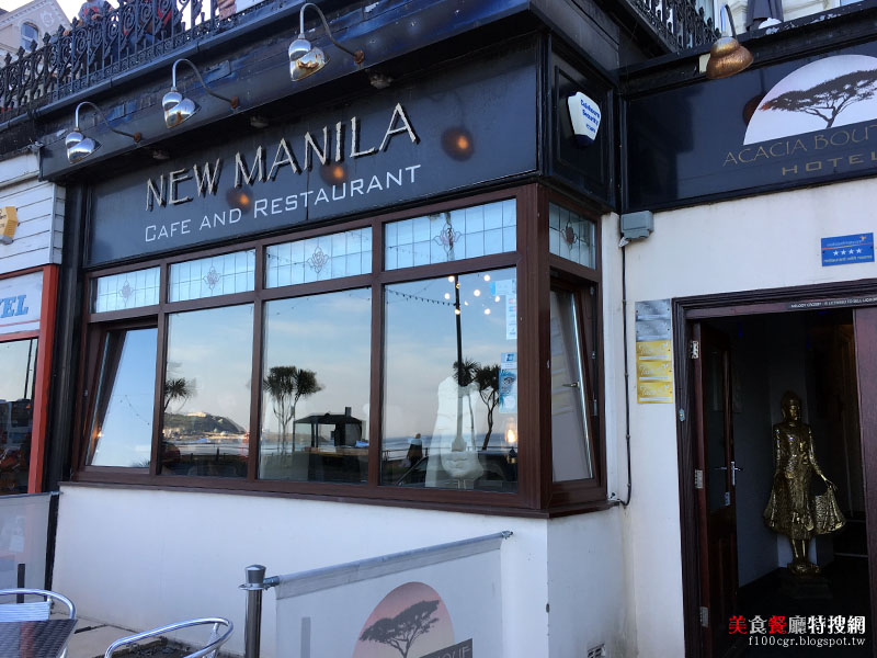 [英國] 曼島/道格拉斯【New Manila】泰式海鮮料理餐廳 青木瓜沙拉以及脆皮鴨肉